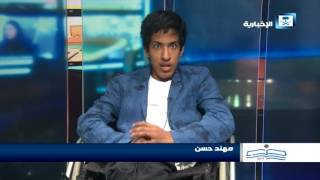 أصدقاء الإخبارية - مهند حسن