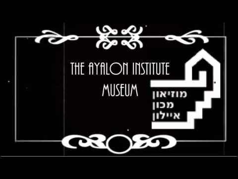 AYALON INSTITUTE MUSEUM, ISRAEL- NEW LOBBY
