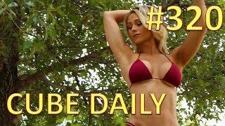 CUBE DAILY №320 - Ежедневный коуб! Подборка за август!