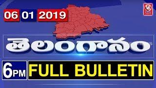 6 PM Telugu News | 6th January 2019 | Telanganam | V6 News