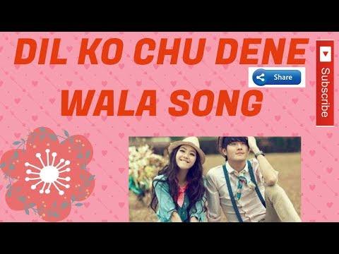 Lovely Song Ye Mumkin To Nahi Jo Dil