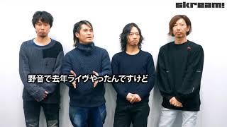 THE BACK HORN | Skream! インタビュー http://skream.jp/interview/201...