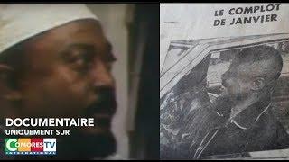 Documentaire - Comores -Teaser