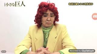 宣伝の練習をする野沢さん。できるのか?w.