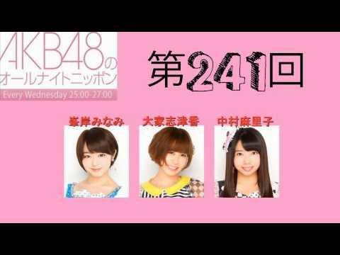 AKB48 ☆✓ HKT48 ☆✓ AKB48SHOW ☆✓ SKE48 ☆✓ NMB48 ☆✓ JKT48 ☆✓ 乃木坂46 ☆✓ 第241回
