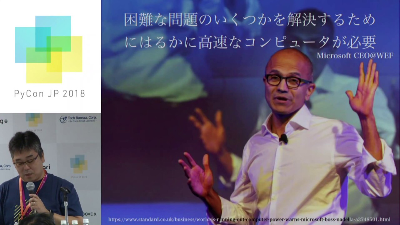 Image from 06-203_WILDCAT SDKは量子コンピュータビジネスの味方となるのか!?(あべんべん)