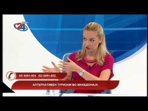 Македонија денес - Алтернативен туризам