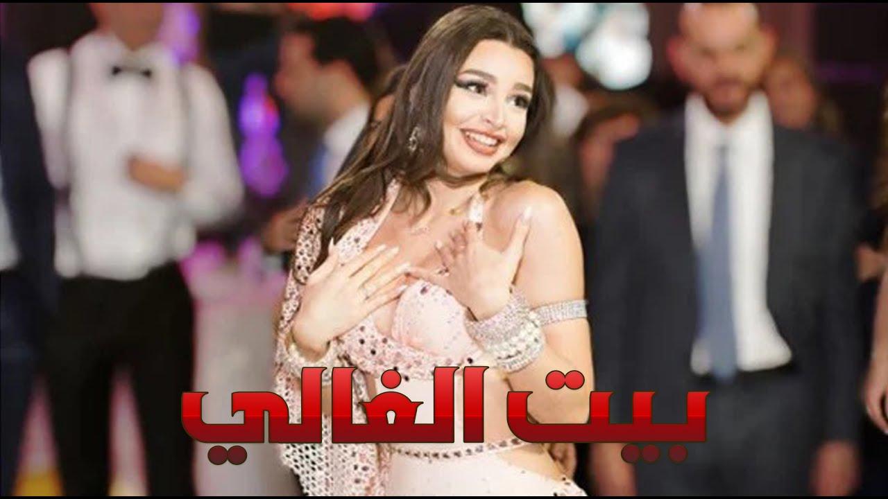 مهند الصافي _ بيت الغالي _ معزوفة ردم ( حصريا ) 2020 || احدث الحفلات العراقية