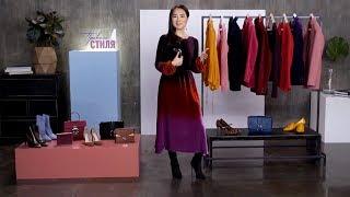 Бархат на каждый день: как правильно носить и с чем сочетать
