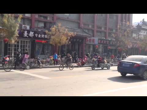 A Typical Day in Downtown Qufu