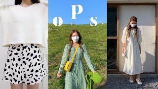 패션하울 봄은 원피스의 계절 5 items | 루루서울…