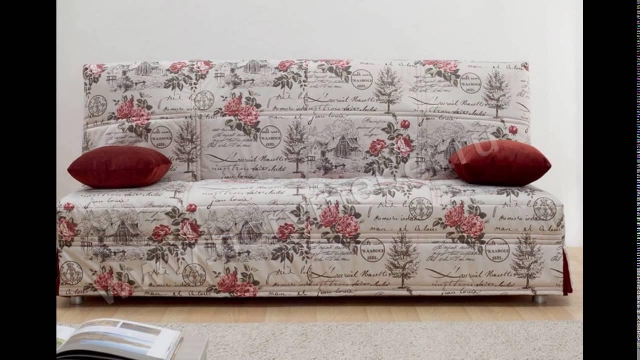 Купить мебель для дома и офиса в перми. Недорого!. Доставка по перми, пермскому краю, по россии.
