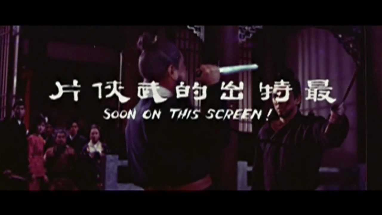 The One Armed Swordsman (Dubei dao) Trailer