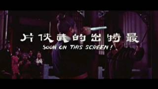 The One Armed Swordsman (Dubei dao) Trailer