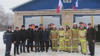 Новый противопожарный пост открыли в Вологодской области