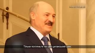 ЛУКАШЕНКО. ЗОЛОТЕ ДНО - сенсаційний фільм NEXTA про шалені статки диктатора Білорусі українською