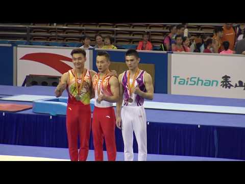 MAG HB EF, 2017 CHN Nationals, Wuhan