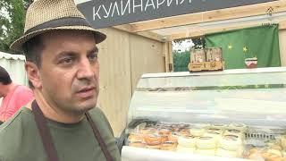 Кулинария Адыгеи на Taste of Moscow