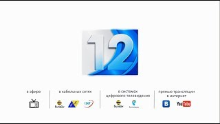 видео Новости 03.08.2018 Аналитика