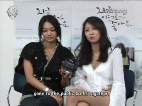 Arirang Showbiz Extra Entertainment Report: Sisters on the Road Preview (English subbed)