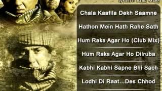 Kaafila - All Songs - Sunny Deol - Ammtoje Mann - Daler Mehndi - Mohd Aziz - Sukhwinder Singh