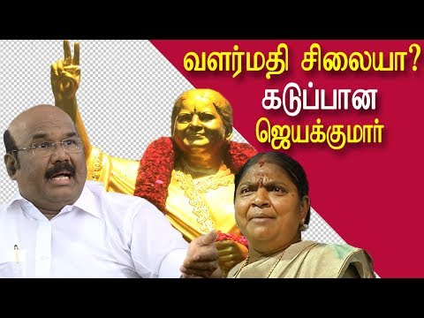 news tamil, is it valarmathi statue ? jayakumar angry reply tamil live news, tamil news redpix