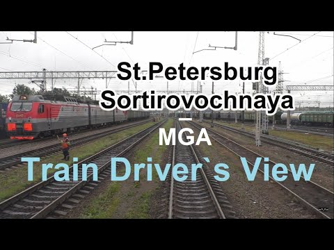 Train driver`s view: St.Petersburg - Mga / Петербург - Мга из кабины машиниста / Führerstandsfahrt