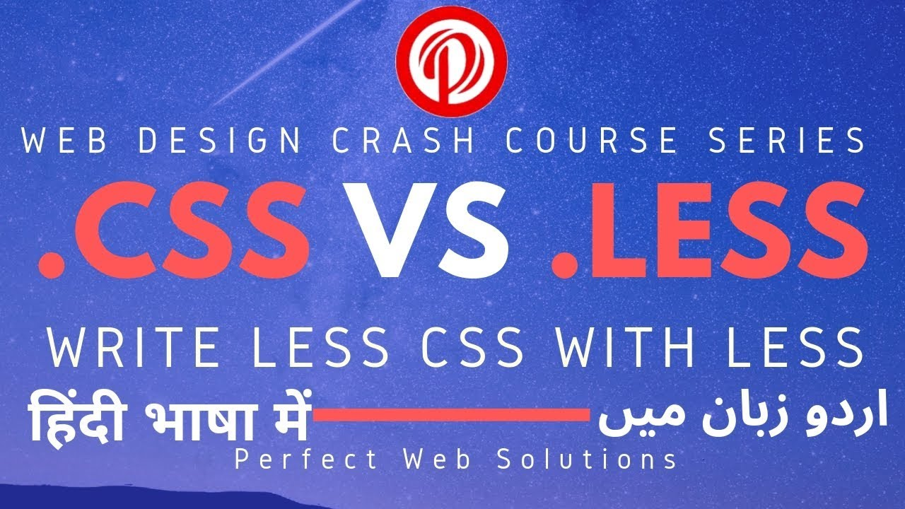 Web Design Tutorial Series in Urdu 23: css vs less  How to Write Less  CSS with Less Preprocessor