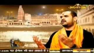 Bhakti Vandana  || Shri Gaurav Krishan Ji Maharaj || Radhe Sada Mujh Par Rehmat Ki Nazar