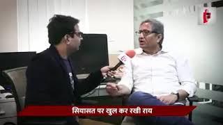 Indian politics discussed by Ravish kumar