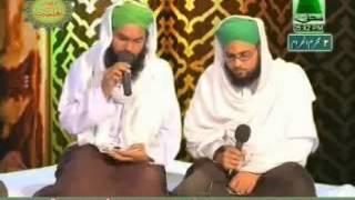 786 Sheikh Amin fanna12 ( adrikni ya rasul