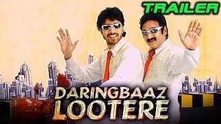 Daringbaaz Lootere (Bommana Brothers Chandana Sisters) Official Trailer | Allari Naresh