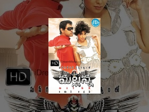 Mallanna Telugu Full Movie || Vikram,Shriya Saran || Susi Ganesan || Devi Sri Prasad