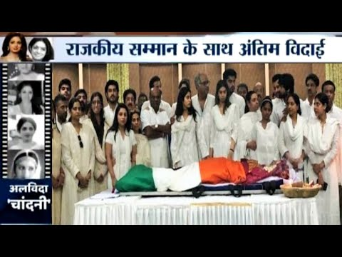 Mumbai: Mortal remains of Sridevi wrapped in tricolour, to be cremated with state honours