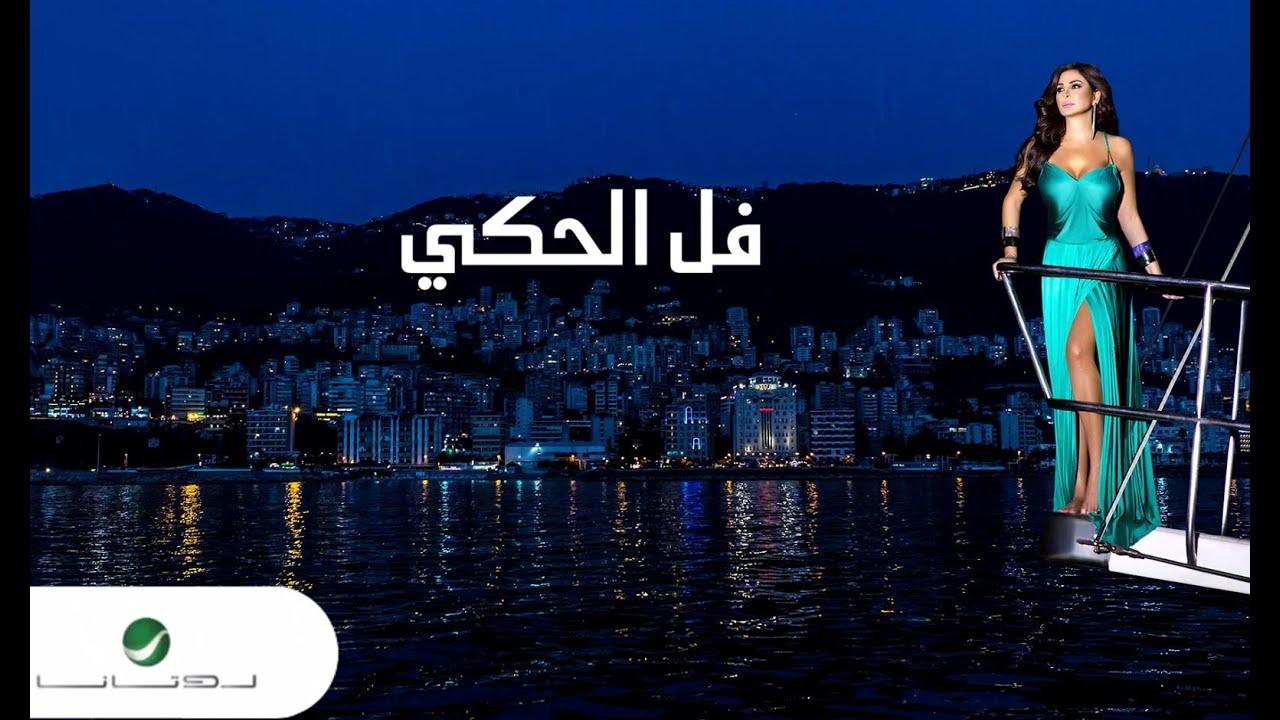 حاتم  - Magazine cover