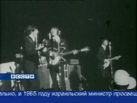 McCartney in Israel RTR