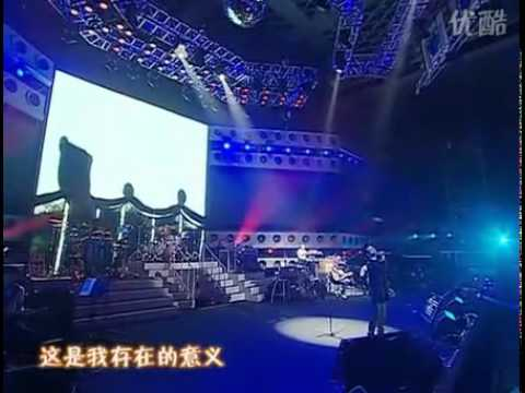 I LOVE YOU SO MUCH 我如此爱你 WANGFENG 汪峰 Live