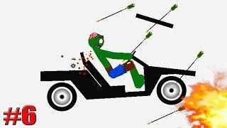 - ДОЖДЬ ИЗ СТРЕЛ Stickman Dismounting СУПЕР СПОРТКАР Игры на Андроид 6 серия