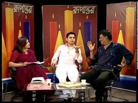 Rupantar - Habib Wahid and Ferdous Wahid with Punam Priyam