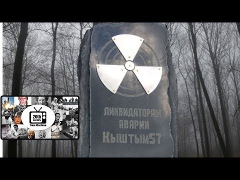 The Kyshtym Disaster, the Third Worst Nuclear Disaster Ever Recorded!!!
