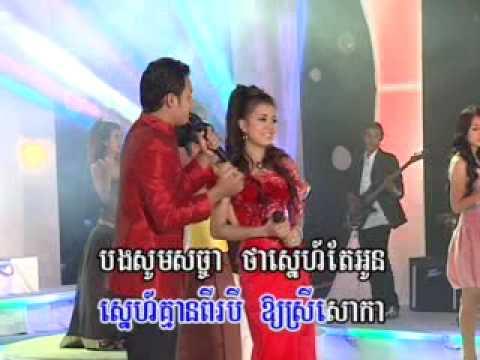 Kbach khmer