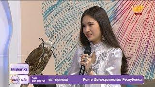 Құсбегі Малика Мағзұмова 10 жасынан бүркіт баптаумен айналысып келеді