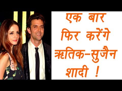 Thumbnail: Hrithik Roshan and Sussanne Khan to MARRY AGAIN; Heres Why | FilmiBeat