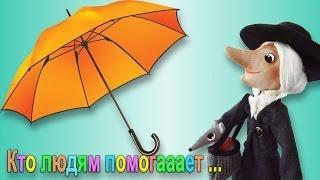 Как отремонтировать зонт. Без токарного станка ни как.(, 2014-02-04T07:11:49.000Z)