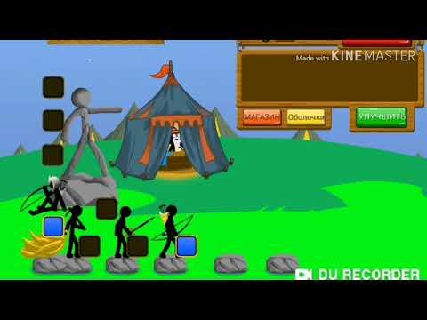 Мальчик Рыцарь Вернулся Новым! Играем в рыцари 1# (2 часть 5 лайков)