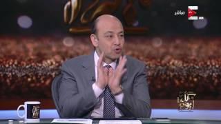 كل يوم - نصائح هامة لـ الأكل الصحي في رمضان .. مع د. رحاب احمد عبد المجيد