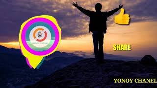 Download AKU RA MUNDUR ( TEPUNG KANJI ) || FULL BASS                                    #AKU_RA_MUNDUR_TE