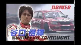 Hot Version Vol 104 Racing Drift + I Heart Honda 2010 Suzuka