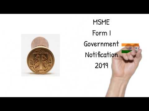 MSME Form 1 Mandatory For Private Limited And Public Limited FEB 2019 | Company360.in