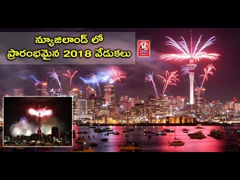 New Year 2018 Celebrations In Auckland | New Zealand | V6 News
